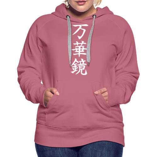Japanese letter (WHITE) - Women's Premium Hoodie