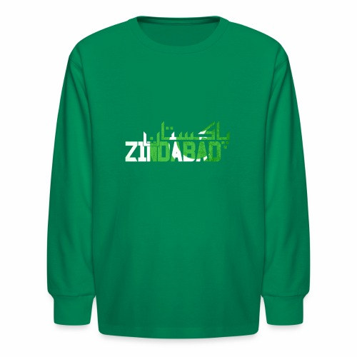 14th August Pakistan Independence Day - Kids' Long Sleeve T-Shirt