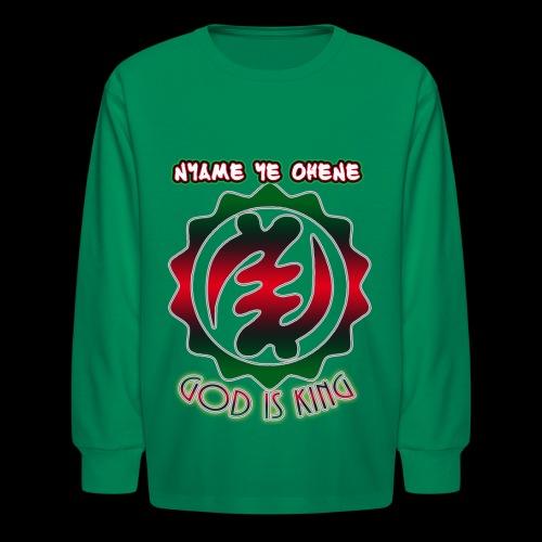 God is King Adinkra - Kids' Long Sleeve T-Shirt