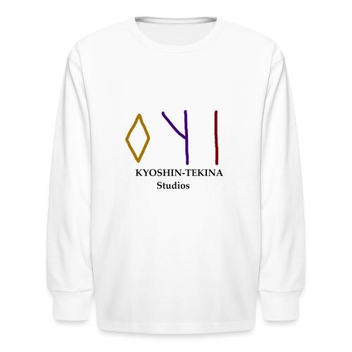 Kyoshin-Tekina Studios logo (black test) - Kids' Long Sleeve T-Shirt