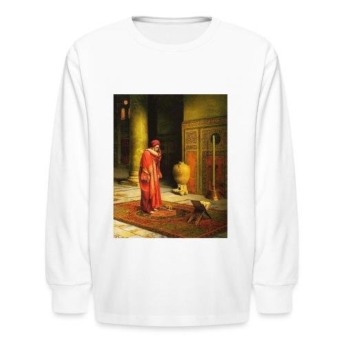 Worship - Kids' Long Sleeve T-Shirt