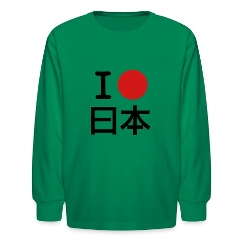 I [circle] Japan - Kids' Long Sleeve T-Shirt