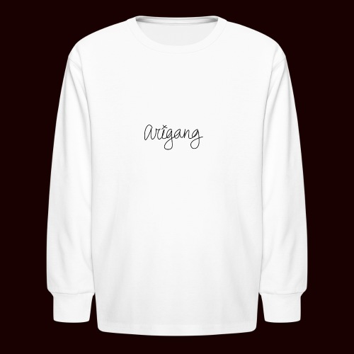 AriGang logo - Kids' Long Sleeve T-Shirt