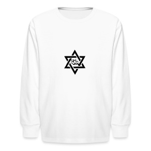 Pllan Logo - Kids' Long Sleeve T-Shirt