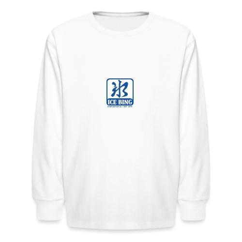 ICEBING003 - Kids' Long Sleeve T-Shirt