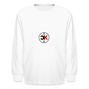 Canoe & Kayak - Kids' Long Sleeve T-Shirt