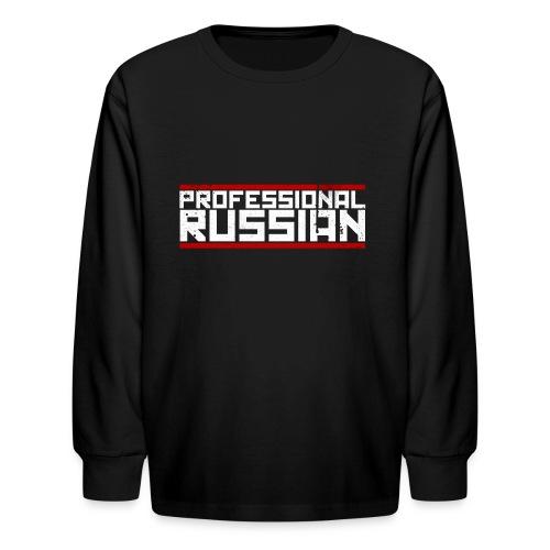 FPS Russia Logo MP Long Sleeve Shirts - Kids' Long Sleeve T-Shirt