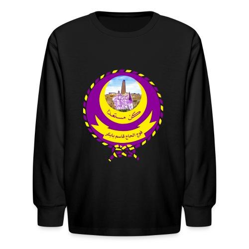 LOGO KACHAFA - Kids' Long Sleeve T-Shirt