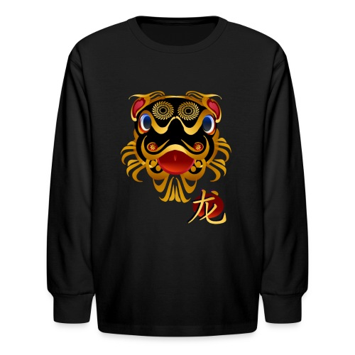 Black n Gold Chinese Dragon 's Face and Symbol - Kids' Long Sleeve T-Shirt