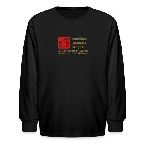 American Buddhist Sangha / Zen Do USA - Kids' Long Sleeve T-Shirt