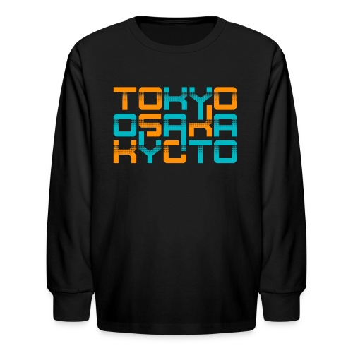 tokyo japan samurai - Kids' Long Sleeve T-Shirt