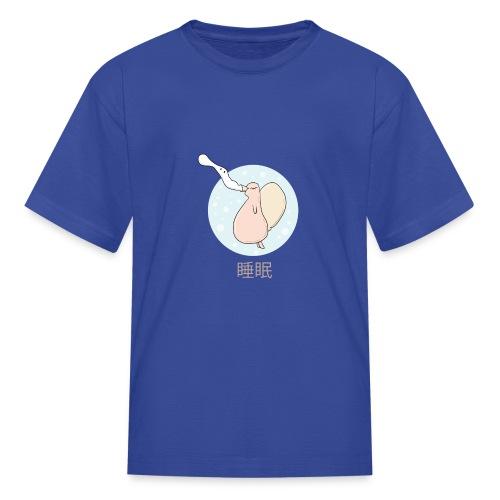 Sleep Creature - Kids' T-Shirt