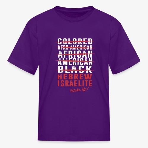 Hebrew Israelite - Kids' T-Shirt