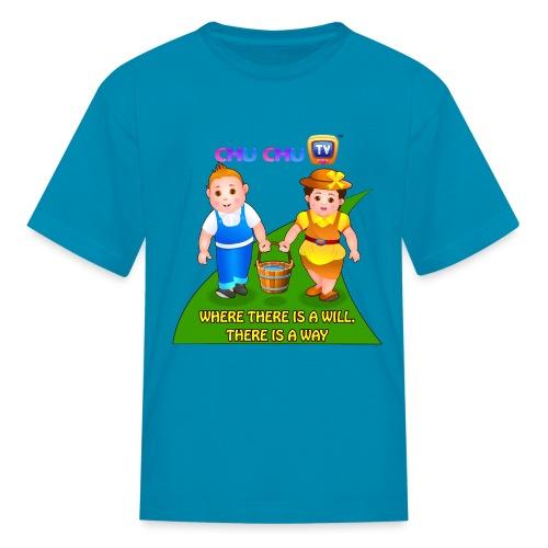 Motivational Slogan 8 - Kids' T-Shirt