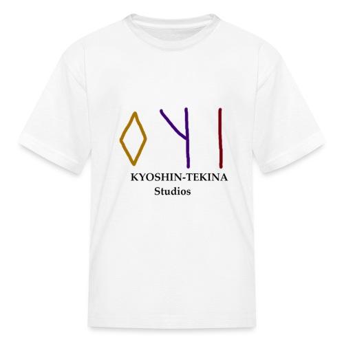Kyoshin-Tekina Studios logo (black test) - Kids' T-Shirt