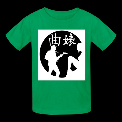 Music Lover Design - Kids' T-Shirt