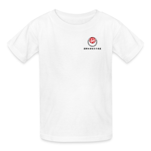 Official ISKF Logo 1 - Kids' T-Shirt