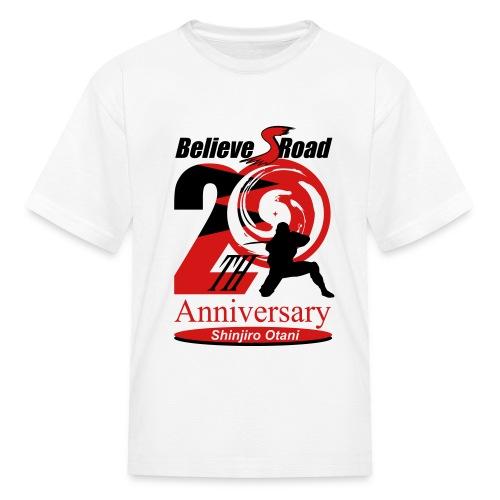 Ohtani - Kids' T-Shirt