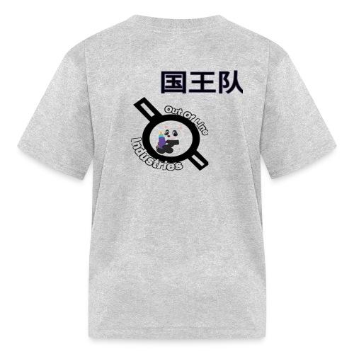 OutofLine x KingTeam 2 - Kids' T-Shirt