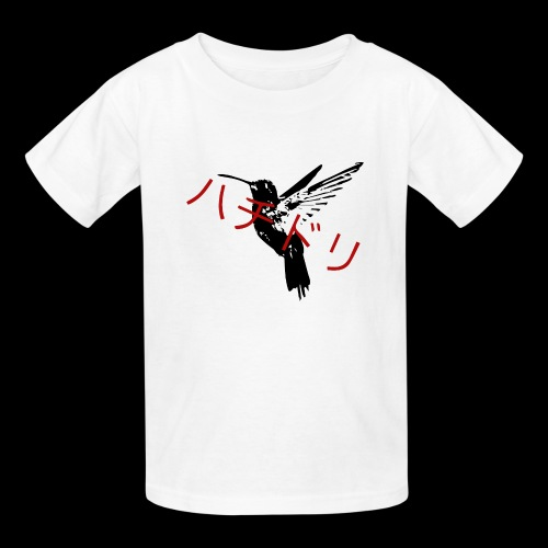 Hummingbird - Kids' T-Shirt