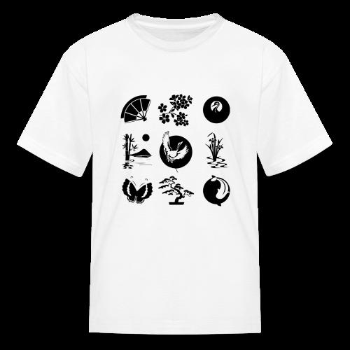 Japanese - Kids' T-Shirt