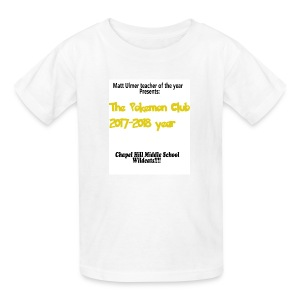 ulmer club - Kids' T-Shirt