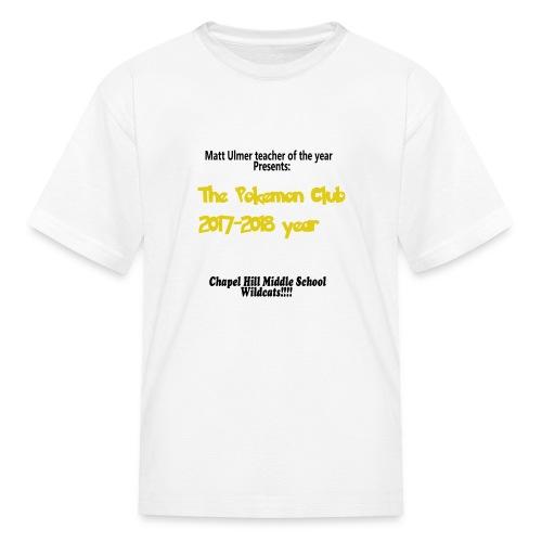 ulmer club - Kids' T-Shirt