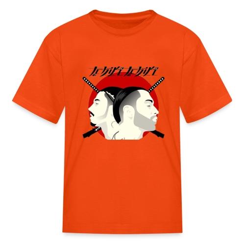 pnl - Kids' T-Shirt