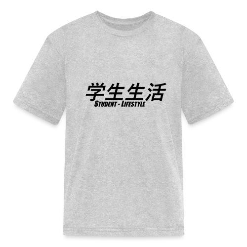 Student Lifestyle (blk lrg) - Kids' T-Shirt