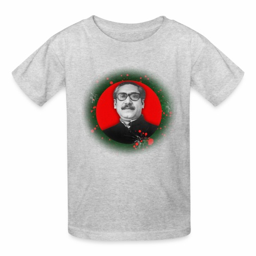 Bangabandhu inside red circle of flag - Kids' T-Shirt