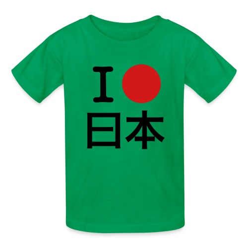 I [circle] Japan - Kids' T-Shirt