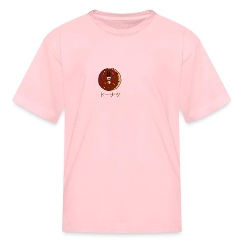 choco - Kids' T-Shirt
