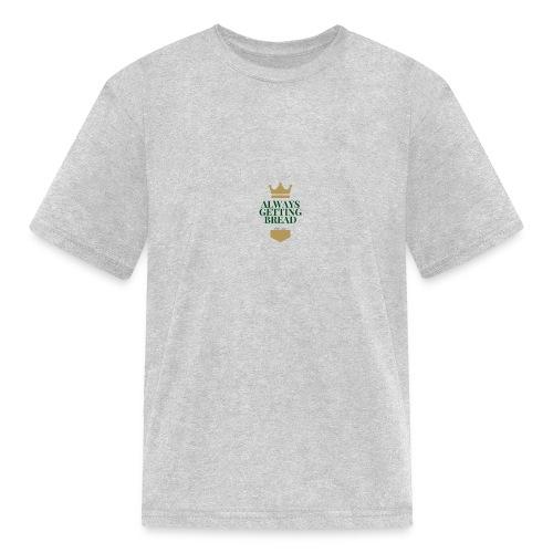 Main - Kids' T-Shirt