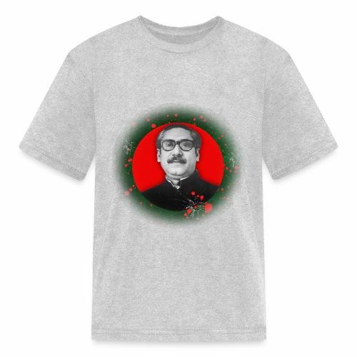 Bangabandhu inside red circle of flag - Kids' T-Shirt