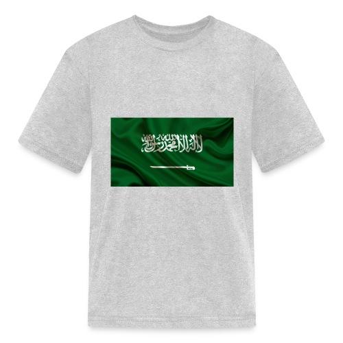 Saudi Aarabi - Kids' T-Shirt