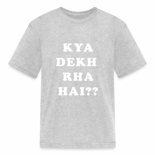 Kya Dekh Raha Hai - Kids' T-Shirt