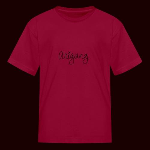 AriGang logo - Kids' T-Shirt