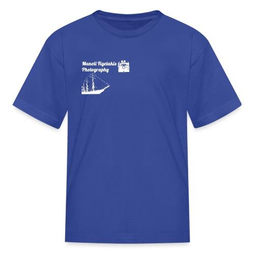 New Logo - Kids' T-Shirt