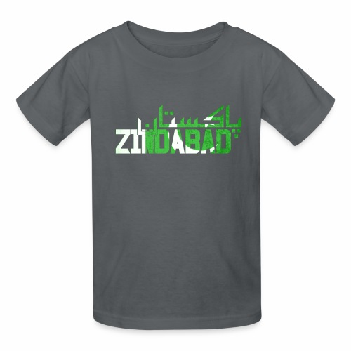 14th August Pakistan Independence Day - Kids' T-Shirt