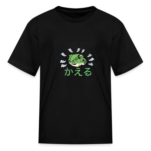 Froggo - Kids' T-Shirt