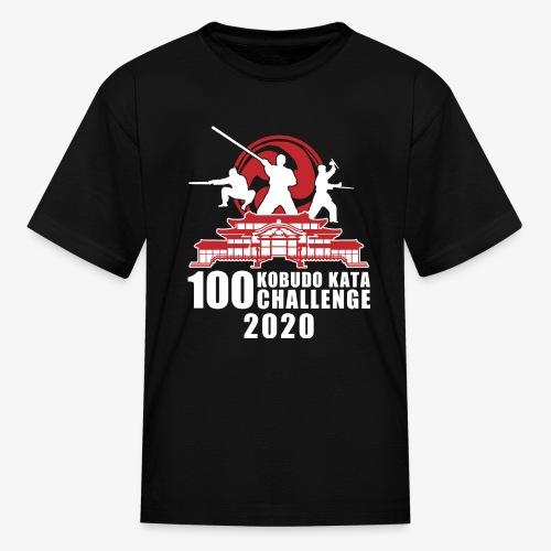 2020 100 Kobudo Kata Official - Kids' T-Shirt
