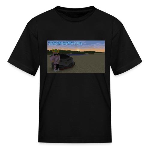 Jordansparking Veneno - Kids' T-Shirt