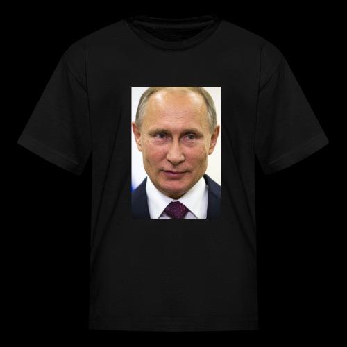 Untitled 1 - Kids' T-Shirt