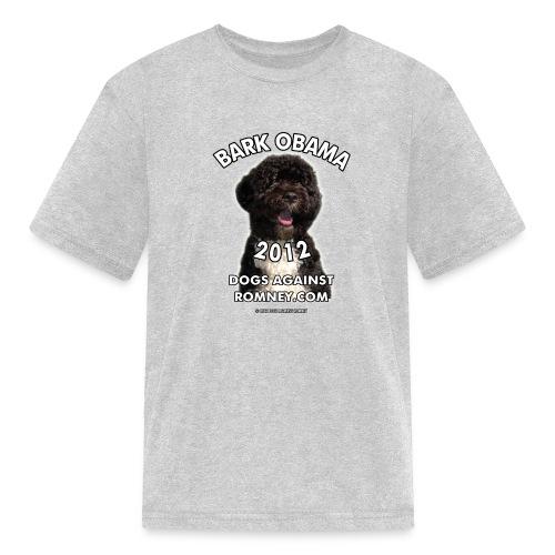 Official Dogs Against Romney Bark Obama 2012 - Kids' T-Shirt