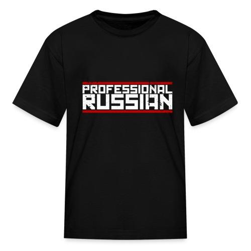 FPS Russia Logo MP Long Sleeve Shirts - Kids' T-Shirt