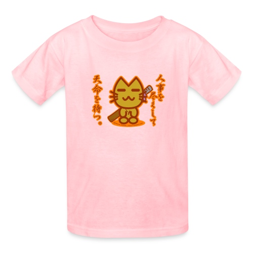 Samurai Cat - Kids' T-Shirt