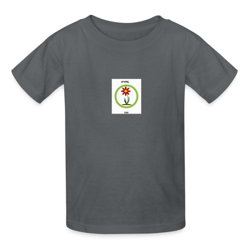 spring is great - Kids' T-Shirt
