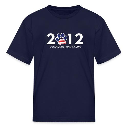 romney2012shirts300dpi - Kids' T-Shirt