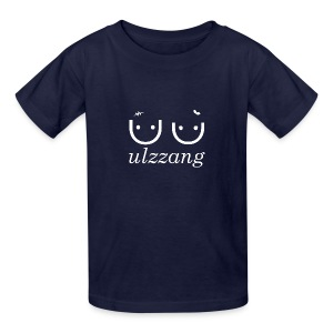 Ulzzang - Best Face - Kids' T-Shirt