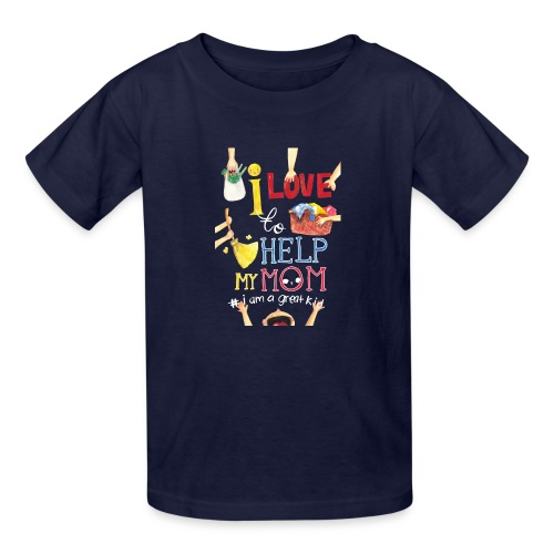 i love to help my mom - Kids' T-Shirt